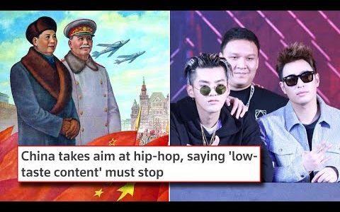 CHINA BANS HIP HOP